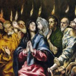 An Inexpressible Gift – Second Reading in Preparation for the Fifteenth Sunday in Ordinary Time