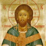 Once, and For All – Second Reading in Preparation for the Thirty-Third Sunday in Ordinary Time